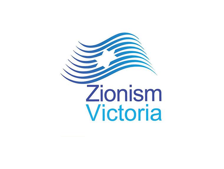 Zionism Victoria